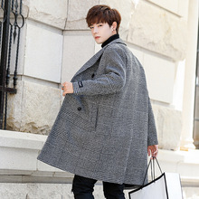 Long Jacket Men Loose Fit Double Breasted Pocket Trench Coat SF