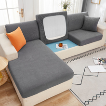 Sofa Seat Cushion Cover Elastic Solid Color Pets Kids Furniture Protector Polar Fleece Stretch Washable Removable Slipcover