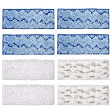 Upgraded Washable Mopping Pads for iRobot Braava Jet 240 241 (4 Wet Pads, 2 Damp and Dry Sweeping Pads)