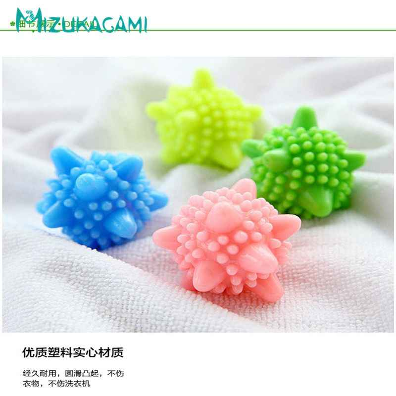 5pcs/lot Random Color Korean Magic Washing Machine Laundry Ball Colorful Decontamination Anti-winding Washing Ball Small Starfis