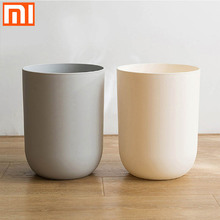 Xiaomi Nordic simple trash can small light gray simple appearance thick and durable environmental protection material trash can
