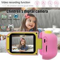 Mini Kids HD Digital Camera 2 Inch Video LCD Camcorder Child Girl Boy Birthday Gifts Educational Toys Portable Children's Camera