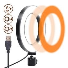 Ring Light - 6 Inches O LED Lights with 3 Modes, 10 Dimmable Brightness Levels