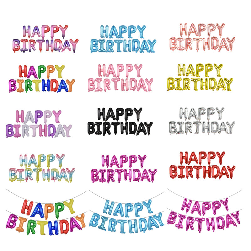 """Colorful Happy Birthday Balloons Banner Birthday Party Decorations 16/"""" 13PCS Set"""