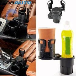 FORAUTO składany uchwyt na kubek samochodowy butelka do picia uchwyt kubka wspornik stojakowy okulary przeciwsłoneczne telefon organizator układanie Tidying Car Styling|Uchwyty do napojów|Samochody i motocykle -