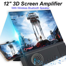 12 inch Mobile Phone Screen Magnifier 3D HD Video Amplifier Smartphone Stand