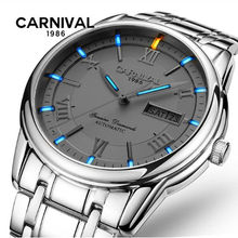 Carnival tritium T25 luminous Double calendar military automatic mechanical watch