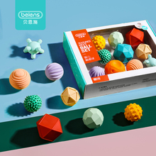 Beiens 6-10Pcs Rubber Textured Touch Ball Hand Sensory Children Ball Toys Baby Training and Massage Soft Ball Development Toy training for development