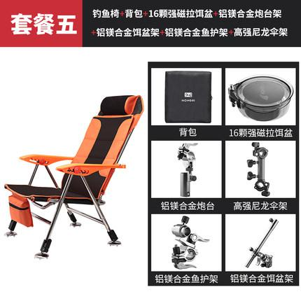 Thick folding fishing chair multi-function ultra light portable table fishing chair all terrain reclining Korean fishing chair