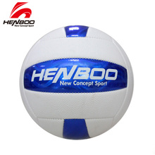 HENBOO Volleyball PVC Butyl Inner Bile Ball Wear Resistant Applicable To Training Match Men Women Adult