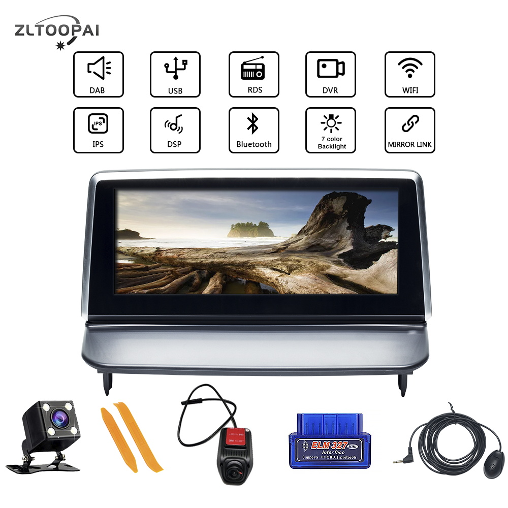 Android 10.0 Car Multimedia Player AutoRadio GPS Navigation For <font><b>VOLVO</b></font> <font><b>S40</b></font> C30 2006-2012 Car Player Stereo BT DSP RDS Recorder image