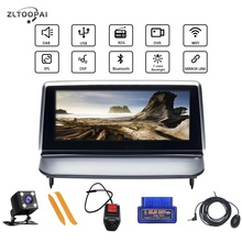Автомобильный мультимедийный плеер на Android 10,0, автомобильное радио, GPS навигация для VOLVO C40 S40 C30 C70 2006 2012, управление рулевым колесом IPS