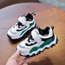 Breathable Mesh Shoes Baby Girl Shoes Kids Sneakers Trainers