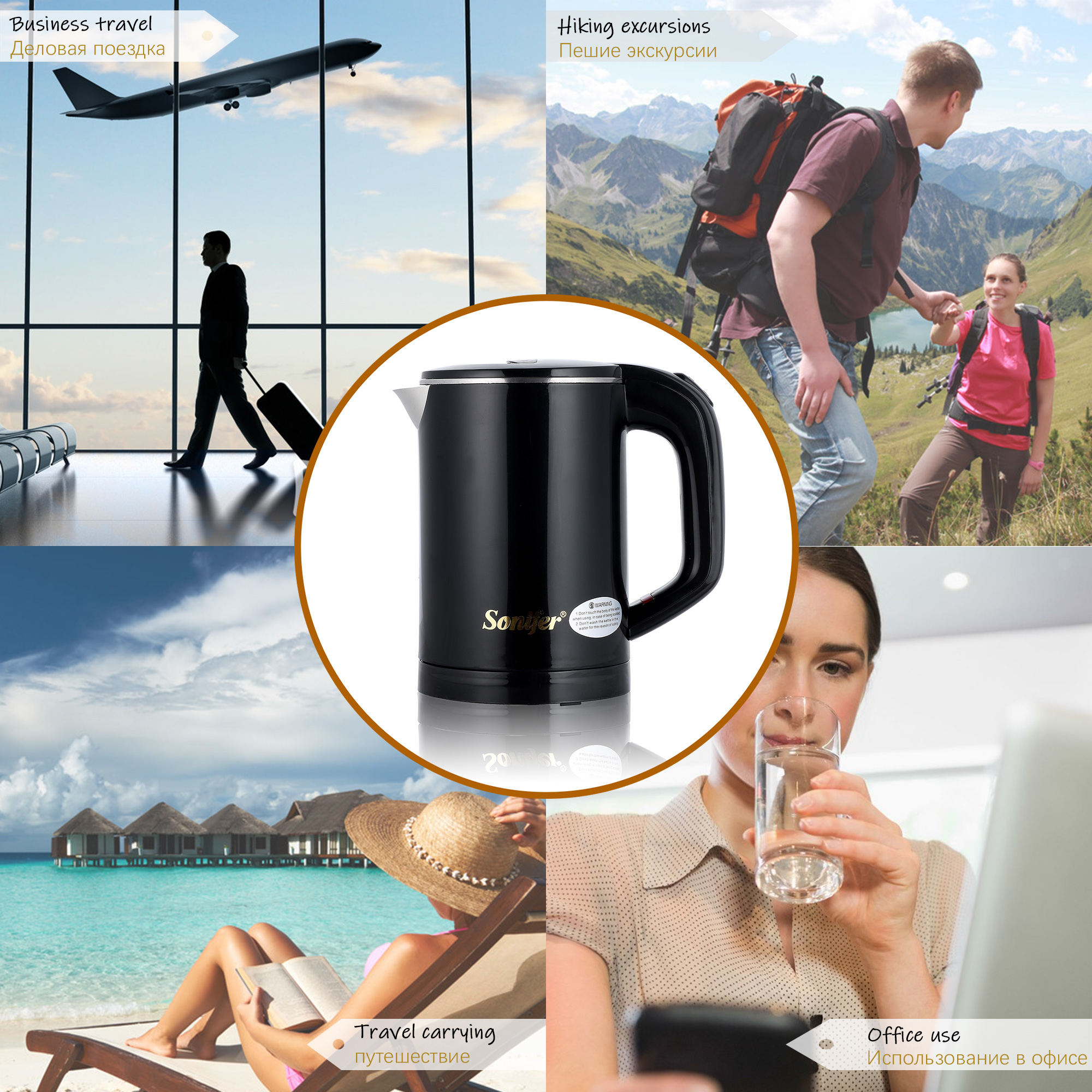 0 6L Travel Kettle Mini Electric Kettle 304 Stainless Steel Cordless Portable 600W Heating Electric Water Boiler Pot Sonifer in Electric Kettles from Home Appliances