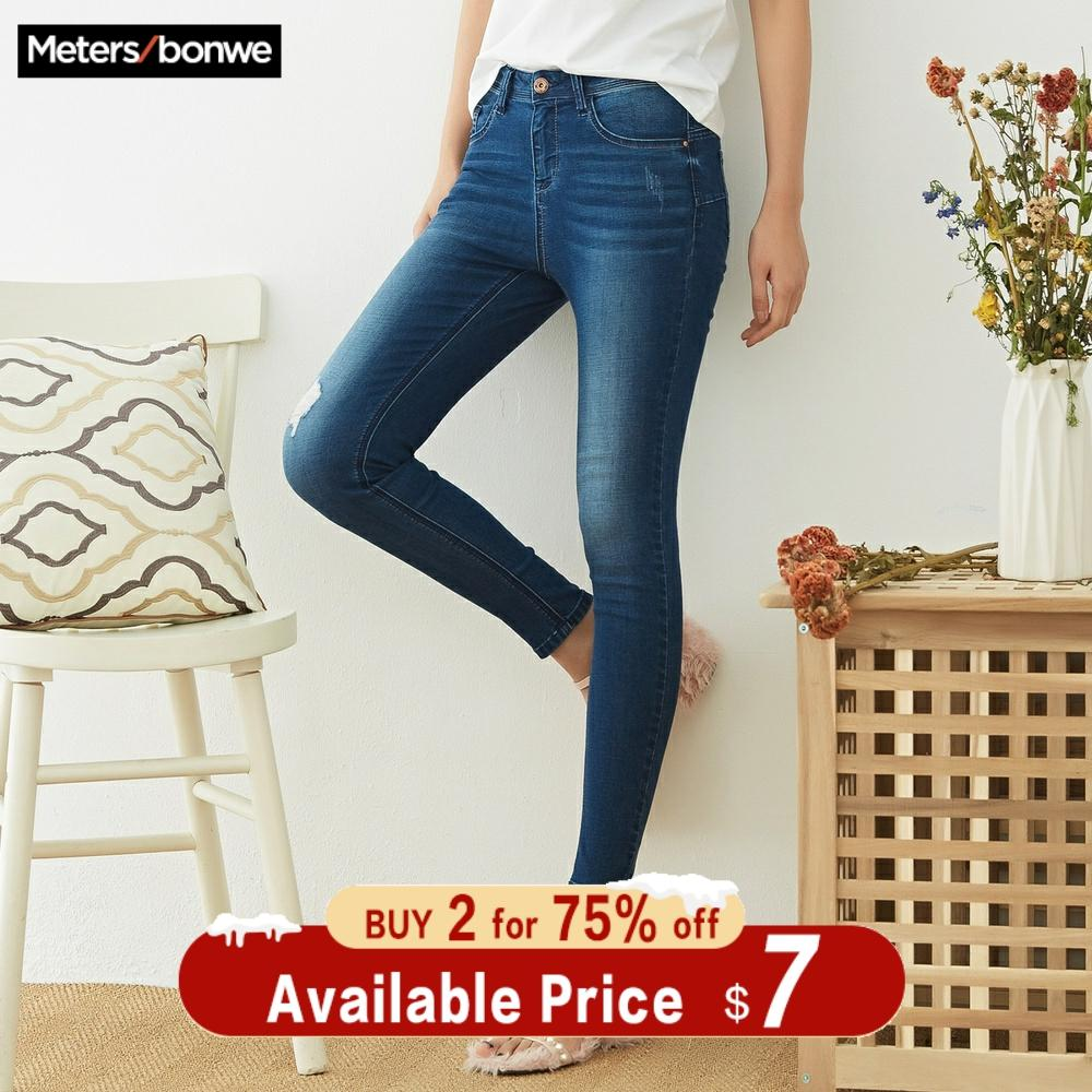 Metersbonwe Slim Jeans For Women Jeans Hole Design Woman Blue Denim Pencil Pants High Quality Stretch Waist Women Jeans