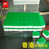 Wear resistant Thickened Household Hand rubbing Mahjong Board Games for Adults Emerald and Topaz Mahjong Entertainment