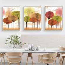 Индивидуальный Современный абстрактный разноцветный минималистичный
