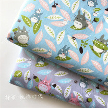 Twill Fabric Totoro Kids Cloth Quilting Quarters-Material Patchwork Diy Sewing Printed