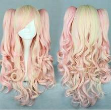Jewelry Wig High Quality Beautiful Fashion Style Two Pigtails Color Japanese Anime wig Free Shipping(China)