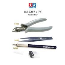TAMIYA Modeling tool Base Kit Starter Kit Tool Kit Pliers Tweezers Graver toolkit Tamiya Model Tool Novice Starter Kit B/C/E