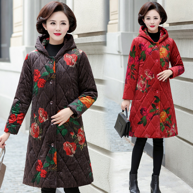 Middle Aged And Elderly People Female Winter Down Jacket Cotton-padded Clothes Mid-length Large Size Middle-aged Women Dress Cot