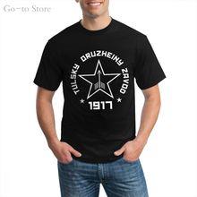 Советский российский ak 47 футболка mosin nagant снайперской