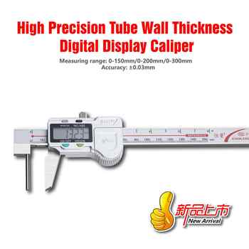 Non-Standard Digital Calipers High Precision Workload Meter Precision Tools Stainless Steel Measuring Tool Thickness 0-150MM - DISCOUNT ITEM  32 OFF All Category