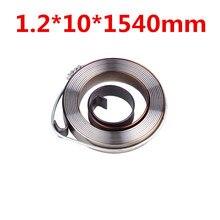 Ressort de Torsion en spirale plate en acier, 1.2 épaisseur x 10mm largeur x 1540mm longueur x 69mm diamètre de sortie