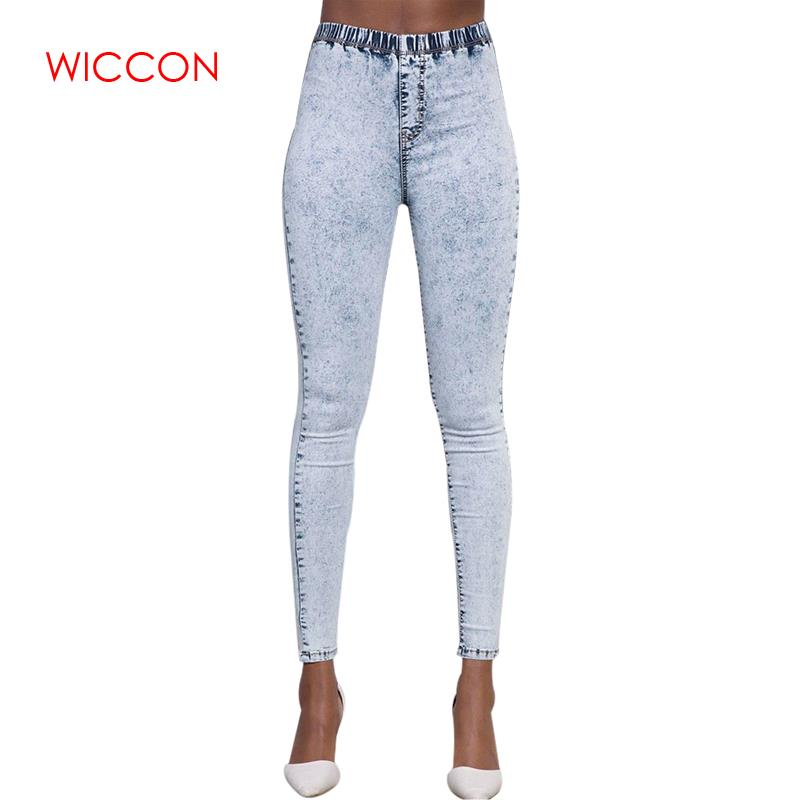 2020 New Plus Size Ultra Stretchy Acid Washed Jeans Women Denim Pants Trousers Female Pencil Skinny Jeans