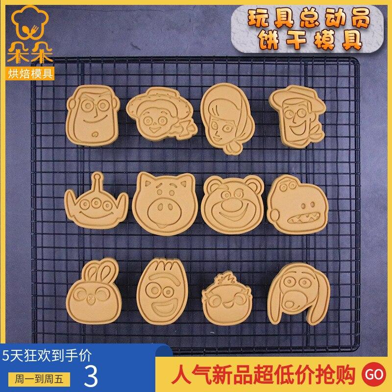 Toy Story 4 Woody Buzz Lightyear de cortadores de galletas molde de galletas de dibujos animados 3d plástico presión diversión Herramientas de hornear suministros de cocina