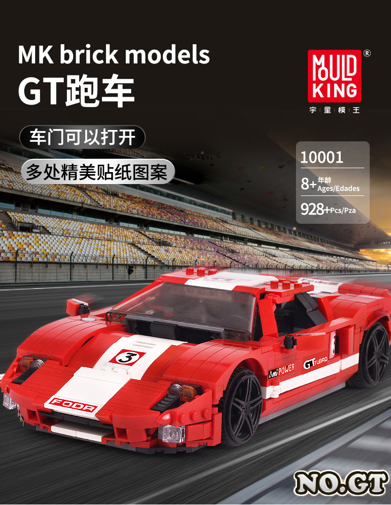 MOULD KING 10001 Red Phanton Ford GT Racing Car