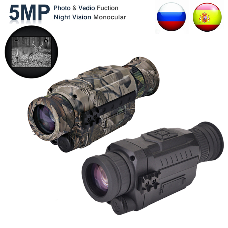 WG535 Digital Night Vision Monoculars 200m Full Dark DVR NIght Vision Scope 5X Optical Magnification Photo Video Hunting Cameras