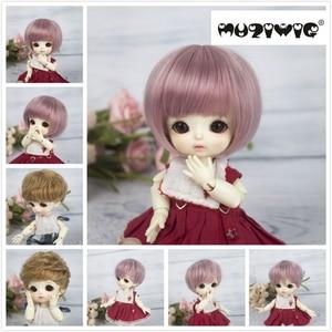 Perruques de Bob kaki brun violet de haute qualité en fibres très douces pour poupées 1/8 BJD