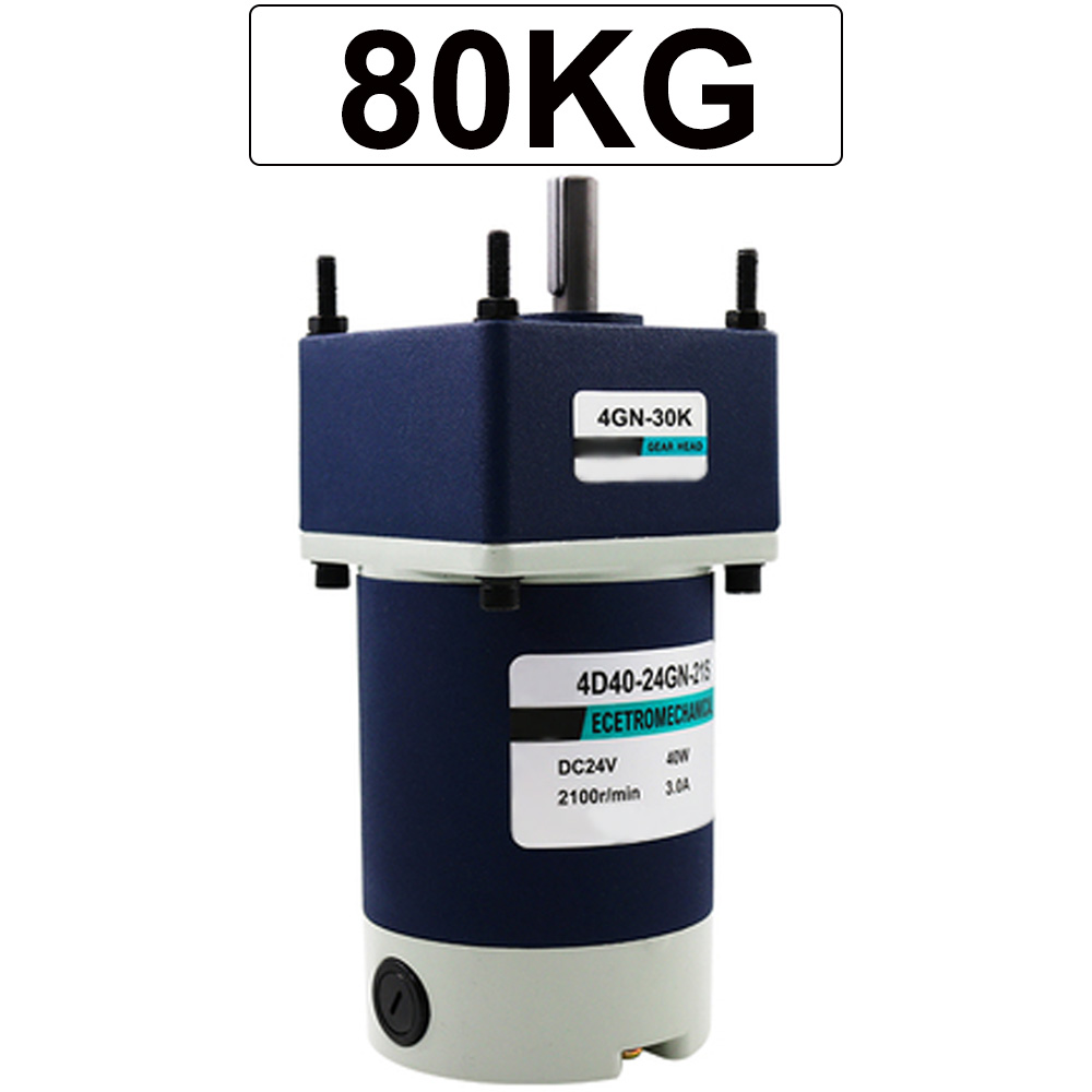 <font><b>40W</b></font> Micro Geared Reducer <font><b>Motor</b></font> <font><b>DC</b></font> 12V 24V Low Speed 10 To 600RPM High Torque 3.06 To 80KG Adjustable Speed Reversible <font><b>Motor</b></font> image