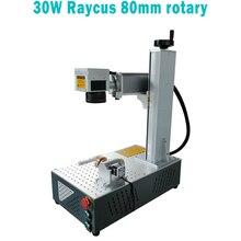 30WRaycus fiberlasermarkingmachinefor printing circuit…