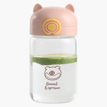 Transparent bear glass cup female student fresh and cute portable water cup ins girl high borosilicate high temperature 320ML transparent pc plastic cup with tea compartment simple and fresh male and female students portable water cup high temperature