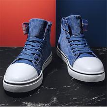 Кеды мужские высокие повседневная спортивная обувь холщовые