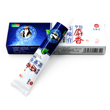 15g/Box New 2019 Arrival Chinese Hemorrhoids Ointment Cream Musk Materials Effective Treatment Mixed Hemorrhoids