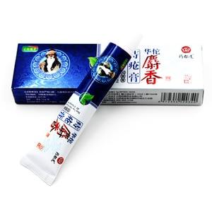 Image 1 - Новое поступление 2019, китайская мазь от геморроя 15 г/кор., мускусные материалы, эффективное лечение, смесь от геморроя