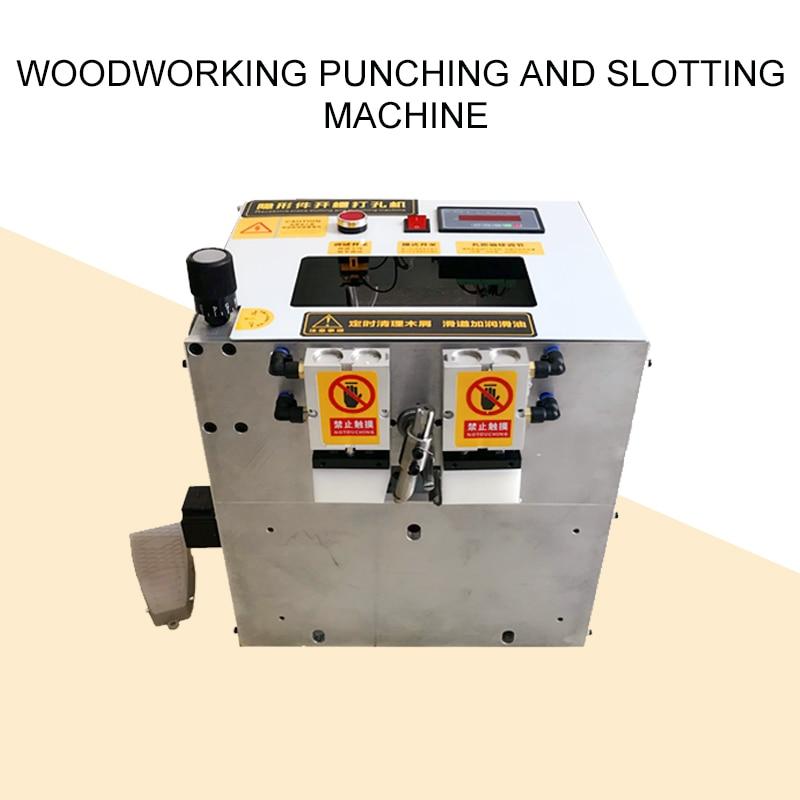 Desktop High Speed Side Hole Machine Side Slot Machine Three In Wood Shaw Hole CNC Woodworking Slot Opening Machine