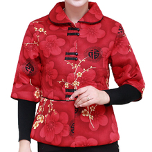 Chinese Style Woman Oriental Quilted Basic Coat Female Pattern Half Sleeve Puff Padded Warm Parkas Retro Outerwear
