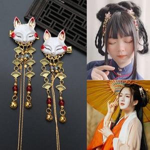 Rabbit Hairpin Tassels Hair Clip Cosplay for Kimono Hanfu Handwork Hair Accessories Cute Girl Daily Cos Props(China)