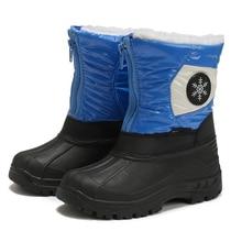 SKHEK Girls Boys boots new arrivals high quality children snow boots warm plush winter shoes fashion print non-slip kids boots