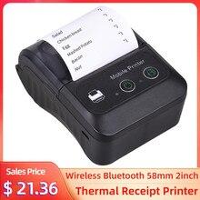 Impressora de etiquetas bluetooth portátil 58mm 2 polegada sem fio bluetooth fabricante de etiquetas impressora térmica para o transporte da loja mini impressora de etiquetas