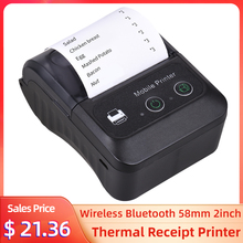 Bluetooth Label Printer Mini 58mm Portable Wireless for 2inch