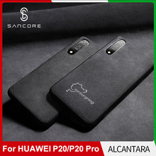 SanCore Phone Case for HUAWEI P