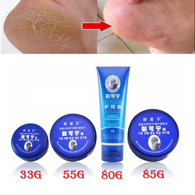 Traditional Chinese 85g Size Upgrade Oil Anti-Drying Crack Foot Cream Heel Cracked Repair Cream Removal Dead Skin Hand Feet Care
