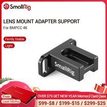 Small rig pour BMPCC 4K Metabones adaptateur Support pour Blackmagic Design poche cinéma caméra lentille adaptateur Support  2247
