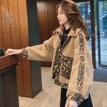 Осенне зимняя одежда Корейская Свободная куртка из ягненка теплая