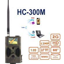 12MP 1080P kamera myśliwska 2G MMS komórkowa bezprzewodowa kamera przyrodnicza HC300M noktowizor nadzór dzikie kamery śledzące